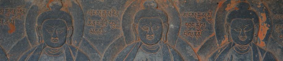 masthead-puntsholing-buddha_0303a